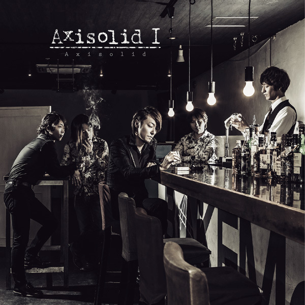 AXI-0001-600px.jpg